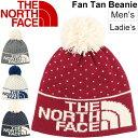 ニットキャップ ニット帽 メンズ レディース/ザノースフェイス THE NORTH FACE ファンタンビーニー/防寒ア...