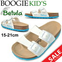 ベチュラ キッズ サンダル Betula ブギー Boogie 正規品 子供靴 こども コンフォートサンダル 定番 ホワ...