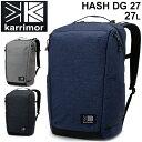 ショッピングデイパック デイパック リュック バッグ カリマー Karrimor ハッシュDG 27 バックパック 約27L Hash DG 27 /メンズ レディース 鞄 男女兼用 タウンユース 普段使い ビジネス 501014 かばん/0610