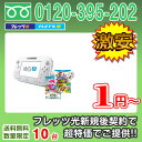 【任天堂 ウィーユー+ソフト】オススメ!Wii U BASIC SET本体+好きなソフト2本 Nintendo Wii U BASIC SET本体 NTTフレッツ光 回線 セット販売 送料無料 新品[ゲーム機]【最大ポイント10倍】