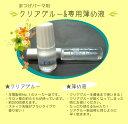 ★☆まつげパーマ用クリアグルー&専用薄め液、最安値!☆★