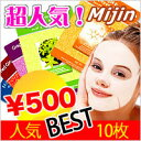 [500 yen, one coin sale] ten pieces of MJ care extract mask  popularity kind  email mail   eco-pure collagen toner 5mlX2 book present