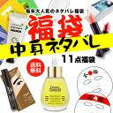 選べる! 福袋【送料無料】新商品 プロポリス 美容液 ★落ち...