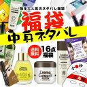 選べる 福袋【送料無料】ロングセラー かたつむり クリーム ...