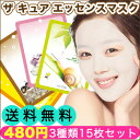 I mask a CURE mask sheet pack (15 pieces of sets) seat [three kinds available] and pack cure mask pack  free shipping [black cat email service] (snail, placenta ) drying skin, oily skin, mixed skin, Korean cosmetics, Korean pack, APM24)