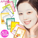 []  drying skin which write a review after the arrival to the mask pack  free shipping [ten kinds available] THE CURE mask seat pack (100 pieces of sets) seat mask pack (snail, nest of the swallow)  product in Mother's Day, and gets a present, oily skin, mixed skin, Korea cosmetics, Korea pack, APM24