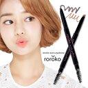 メール便 送料無料 roroko アイブロウ ペンシル ●全2カラー 描きやすい三角 韓国コスメ