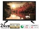 ドウシシャ 24V型地上デジタル フルハイビジョンLED液晶テレビ DOL24S100
