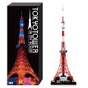 TOKYO TOWER IN MY ROOM 東京タワー インマイルーム SEGATOYS セガトイズ 模型 フィギュア 光る ライトアップ きれい インスタ映え