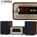 SANSUI サンスイ CDステレオシステム SMC-300BT Bluetooth (M)