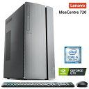Lenovo 90HT005HJP IdeaCentre 720 Core i5 NVIDIA GeForce GTX 1650 8GBメモリー 1TB HDD Optane16GB DVD スーパーマルチドライブ デスクトップ PC パソコン ゲーミングPC レノボ (16)