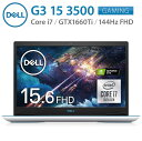 Dell NG385VRA-ANLW G3 15 3500 ホワイト ゲーミングノートパソコン NVIDIA GeForce GTX1660Ti 144Hz 15.6FHD Core i7-10750H 16GBメモリ 512GB SSD Wi-Fi6 デル (10)