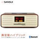 SANSUI サンスイ SMS-850BT 真空管ハイブリッドアンプ 搭載 CD ステレオシステム Bluetooth NFC 対応 オーディオ スピーカー レトロ 昭..