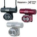 ハピソン YF-201 USB 充電式 チェストライト ネックライト INTIRAY インティレイ 釣り 首かけ 明るい 軽量 軽い LED 家邊克己 Hapyson (F)