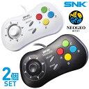 NEOGEO mini PAD ×2個セット コントローラー パッド ホワイト ブラック 白 黒 純正 ネオジオ ミニ 40タイトル SNK (SG)