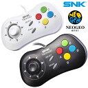 NEOGEO mini PAD ×1個 コントローラー パッド ホワイト ブラック 白 黒 純正 ネオジオ ミニ 40タイトル SNK (SG)