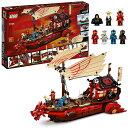LEGO 71705 ニンジャゴー 空中戦艦 バウンティ号 レゴ 知育玩具 ブロック おもちゃ 男の子 ギフト NINJAGO (10)