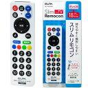 ELPA RC-TV013UD テレビ用 スリム リモコン TV用 国内主要メーカー18社対応 簡単操作 エルパ 朝日電器 (3C) ELPA RC-TV013UD