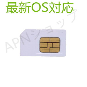 アクティベートカード activation