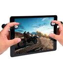 PUBG モバイル 荒野行動コントローラー 軽く反応(タブレット用 iPad用 ) ゲームコントローラー 感度高く 高速射撃 Android 2個セット..