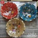 貝殻の洗面ボウルSサイズ貝殻 リゾート風 オリジナル 樹脂製...