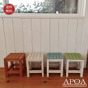 四角/ミニ 木製カラーイス 4カラーバリ島で人気のミニチェア