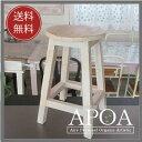 木製丸イス/ホワイト トールサイズ少し高さのある椅子です。