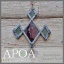 APOA≪アンティーク ステンドグラス オーナメント 006≫アンティーク イギリス製クリスマスオーナメント
