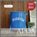 RoomClip商品情報 - APOA≪TRASH CAN トラッシュカンLL≫ゴミ箱 ダストボックス 小さいゴミ箱ティン缶 ブリキ缶