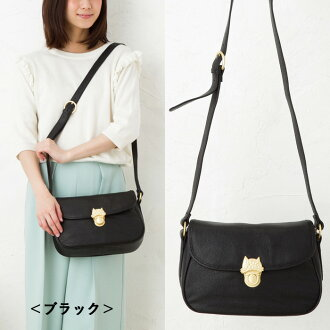 Tsumori Chisato カリヤネコ shoulder bag tsumori Chisato Carrie