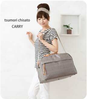 Tsumori Chisato tsumori Chisato PVC Glen check for carriers travel Boston