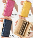 1metre carre アンメートルキャレ 財布 サイフ プルアップ金具 クロコ型押しエナメル 長財布 EN30307
