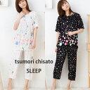 【20%OFF】ワコール ツモリチサト パジャマ 部屋着 tsumori chisato SLEEP30フラ