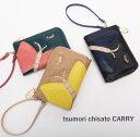ツモリチサトキャリー バタフライ マルチケース ミニ財布 パスケース キーケース 57440 tsumori chisato CARRY