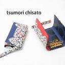 ツモリチサト ネコスタッズ キーケース 57225 ツモリチサト キャリー【tsumori chisato CARRY】