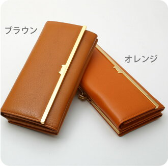 プットオンネコ-gamma Chi length wallet tsumori Chisato Carrie
