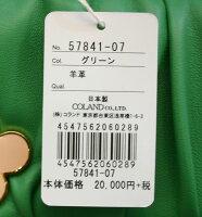 【40%OFF】ツモリチサトサイフギャザーフラワーかぶせ長財布ツモリチサトキャリー【tsumorichisatoCARRY】