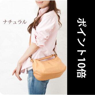 ★ Chiba points 10 times CI-VA Chiba Nume leather 2-WAY bag CI-VA