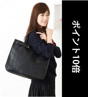 Chiba ★ points 10 times CI-VA Chiba Nume leather tote bag
