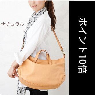 Chiba ★ points 10 times CI-VA Chiba 2-WAY shoulder bag