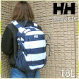 ヘリーハンセン  サンドヴィーク18  リュックサック リュック 鞄 バッグ アウトドア   HELLY HANSEN Sandvik 18 18L N1 ボーダーネイビー