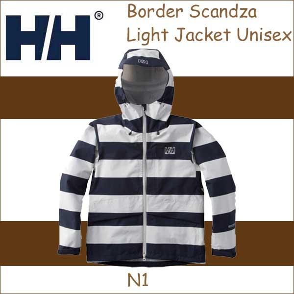 ヘリーハンセン ボーダースカンザライトジャケット(ユニセックス)