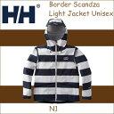 ヘリーハンセン  あす楽対応 ボーダースカンザライトジャケット ユニセックス ボーダーネイビー Helly Hansen Border Scandza Light Jacket Unisex  ナイロンジャケット ウインドブレーカー ジャンバー メンズ レディース ウィメンズ 北欧 HOE11606
