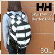 ヘリーハンセン スカルティン30  リュックサック リュック  鞄 バッグ アウトドア  HELLY HANSEN Skarstind 30 30L K1 ボーダーブラック 黒白 HOY91401 K1