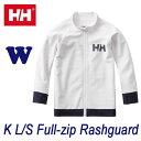 ヘリーハンセン あす楽対応 ロングスリーブ フルジップ ラッシュガード(キッズ) Helly Hansen K L/S Full-zip Rashguard HJ81803 (W)..