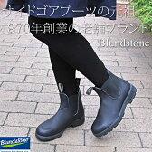ブランドストーン 22.5-28.5cm ボルタンブラック スムースレザー Blundstone BS510 Voltan Black  ボルタンブラック スムースレザーサイドゴア ブーツ サイドゴアブーツユニセックス レディーズ ウィメンズ メンズ