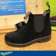 ブランドストーン ブラック スウェード Blundstone BS1455 Black サイドゴア ブーツ サイドゴアブーツ ユニセックス レディーズ ウィメンズ メンズ