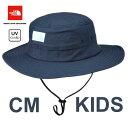 ザ ノースフェイス あす楽対応 2017年秋冬新作 無償修理対象正規品 キッズ ホライズン ハット(キッズ)KM(50-53cm)KL(54-56cm)  The North Face Kids' Horizon Hat NNJ41702 CM コズミックブルー UV GUARD採用