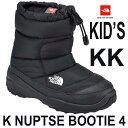 ザ ノースフェイス あす楽対応 送料無料 17 18 19 20 21 22cm ヌプシ ブーティー 4(キッズ) KK TNFTNFブラック×ブラック 子供 小学生 高い人気を誇る高機能カジュアルブーツの子供用モデルです ブーツ The North Face K Nuptse Bootie 4 BLACK NFJ51781