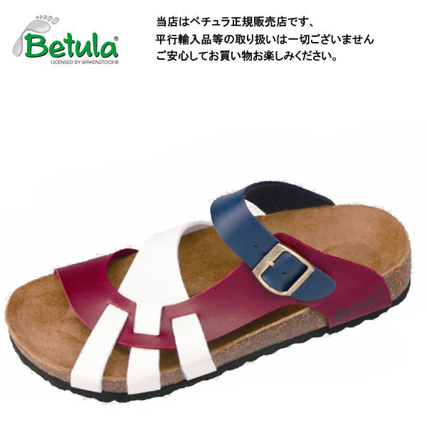 During the week in order to 1:00 PM on the same day is shipping Betula by Birkenstock LAMBADA white / blue / dark Cherry clock Sandals / comfort Sandals ビルコフロー Betula By Birkenstock Lambada White/Blue/DarkCherry Birko Flor